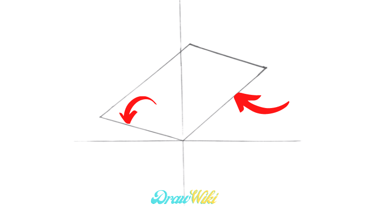 How To Draw a closed Book step 1